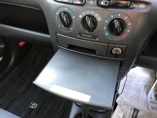 「トヨタ」「プロボックスバン」「ステーションワゴン」「宮崎県」の中古車11