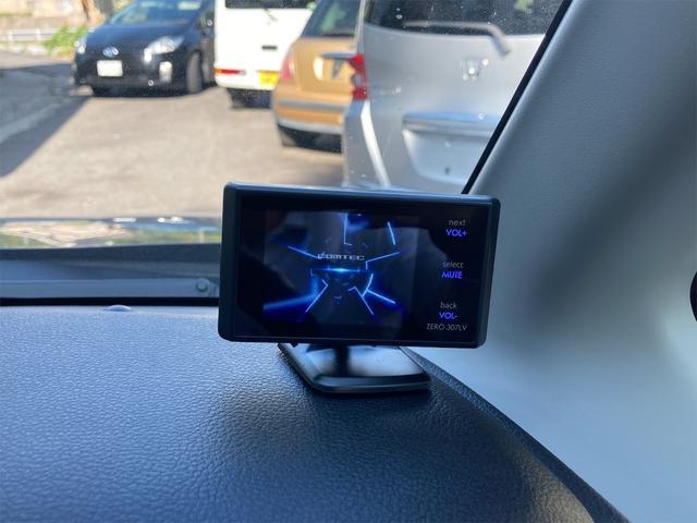 ハイブリッドMZ 両側電動スライドドア 9インチナビ バックカメラ CD DVD Bluetooth 全方位カメラ ドラレコ レーダー探知機 衝突被害軽減システム ETC レーダークルーズ コーナーセンサー(9枚目)