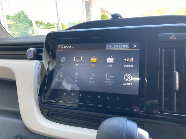 ハイブリッドMZ 両側電動スライドドア 9インチナビ バックカメラ CD DVD Bluetooth 全方位カメラ ドラレコ レーダー探知機 衝突被害軽減システム ETC レーダークルーズ コーナーセンサー(44枚目)