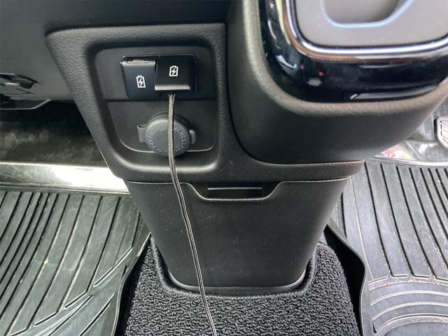 ハイブリッドMZ 両側電動スライドドア 9インチナビ バックカメラ CD DVD Bluetooth 全方位カメラ ドラレコ レーダー探知機 衝突被害軽減システム ETC レーダークルーズ コーナーセンサー(46枚目)