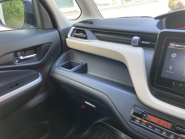 ハイブリッドMZ 両側電動スライドドア 9インチナビ バックカメラ CD DVD Bluetooth 全方位カメラ ドラレコ レーダー探知機 衝突被害軽減システム ETC レーダークルーズ コーナーセンサー(47枚目)
