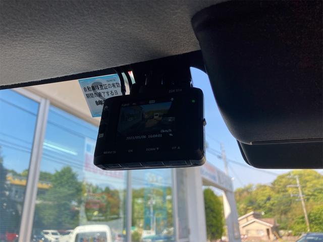 ハイブリッドMZ 両側電動スライドドア 9インチナビ バックカメラ CD DVD Bluetooth 全方位カメラ ドラレコ レーダー探知機 衝突被害軽減システム ETC レーダークルーズ コーナーセンサー(48枚目)
