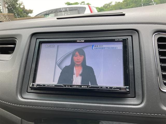 ハイブリッドX ナビ TV CD DVD Bluetooth Bカメ スマートキ- プッシュスタート 横滑り防止機能 VSA クルーズコントロール ETC車載器(6枚目)