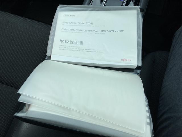 ハイブリッドX ナビ TV CD DVD Bluetooth Bカメ スマートキ- プッシュスタート 横滑り防止機能 VSA クルーズコントロール ETC車載器(37枚目)