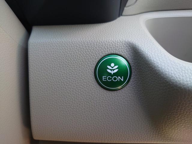 燃費の為のエコーモードスイッチです