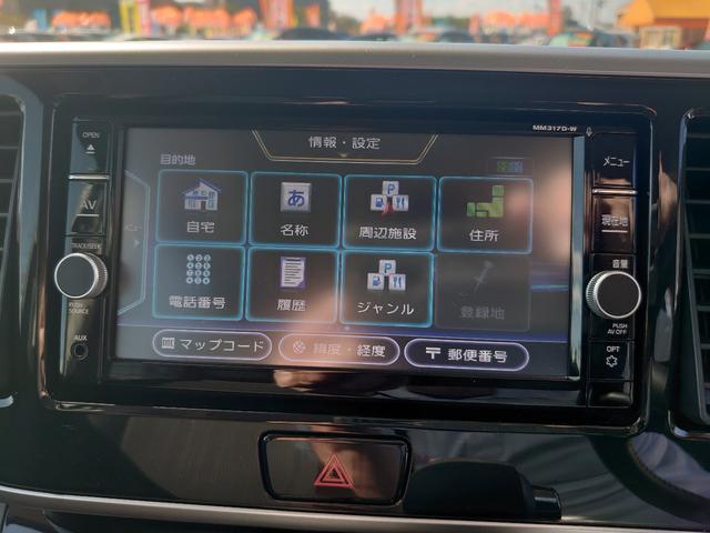 ハイウェイスター Gターボ メモリ-ナビ フルセグTV アラウンドビュ-モニタ- 両側電動スライドドア ETC インテリキ- 15インチアルミホイ-ル オートクル-ズコントロ-ル LEDヘッドライト エマ-ジェンシ-ブレ-キ(20枚目)