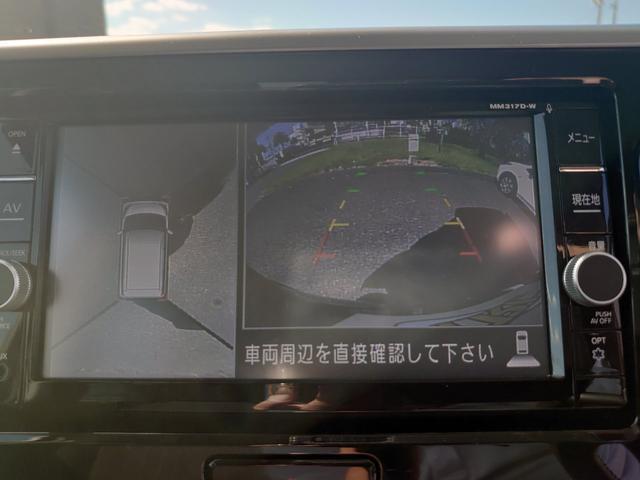 ハイウェイスター Gターボ メモリ-ナビ フルセグTV アラウンドビュ-モニタ- 両側電動スライドドア ETC インテリキ- 15インチアルミホイ-ル オートクル-ズコントロ-ル LEDヘッドライト エマ-ジェンシ-ブレ-キ(21枚目)