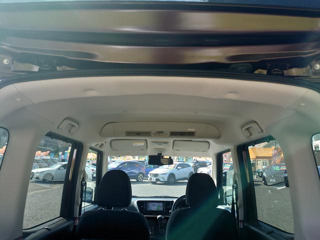 ハイウェイスター Gターボ メモリ-ナビ フルセグTV アラウンドビュ-モニタ- 両側電動スライドドア ETC インテリキ- 15インチアルミホイ-ル オートクル-ズコントロ-ル LEDヘッドライト エマ-ジェンシ-ブレ-キ(39枚目)