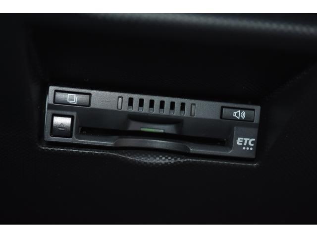 G 7型ワイドナビ パノラマ対応 フロントドライブレコーダー ETC(15枚目)