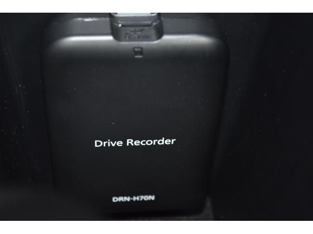 G 7型ワイドナビ パノラマ対応 フロントドライブレコーダー ETC(16枚目)