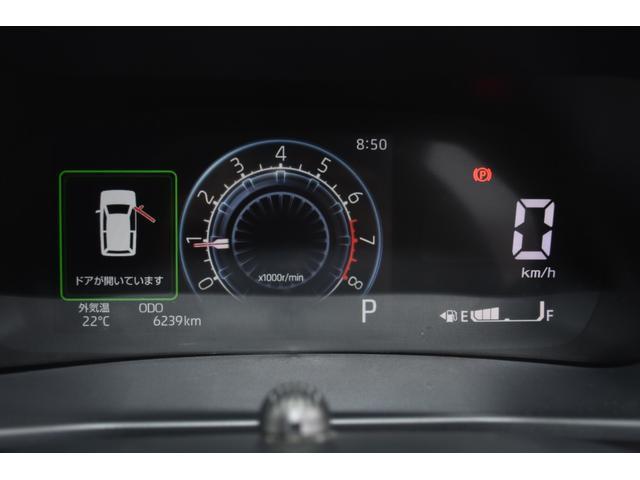 G 7型ワイドナビ パノラマ対応 フロントドライブレコーダー ETC(19枚目)