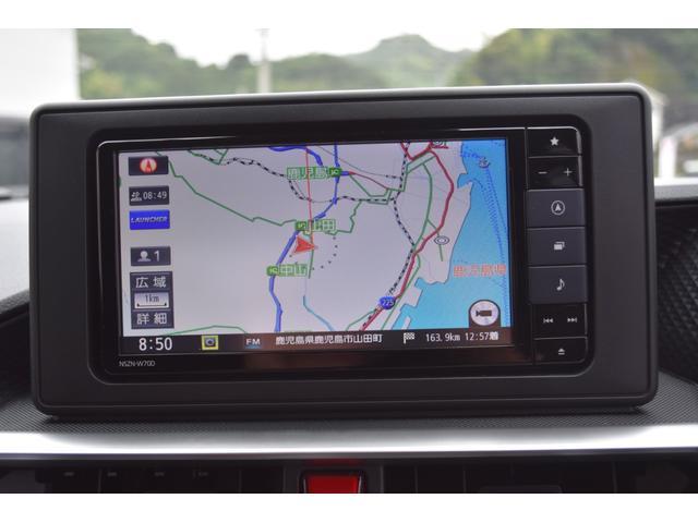 G 7型ワイドナビ パノラマ対応 フロントドライブレコーダー ETC(20枚目)