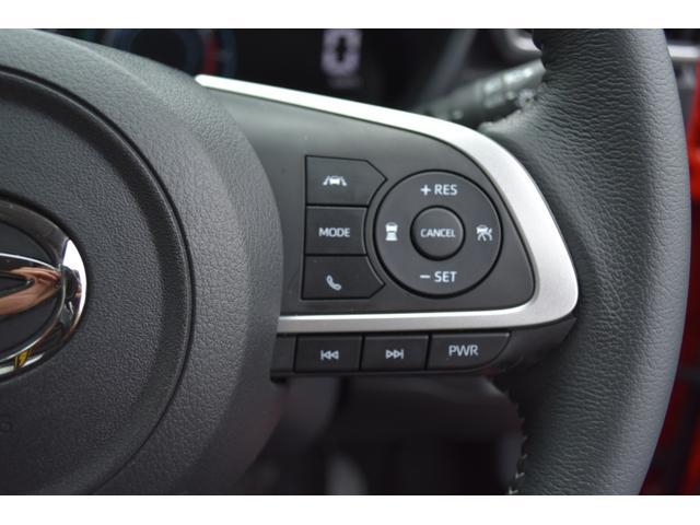 G 7型ワイドナビ パノラマ対応 フロントドライブレコーダー ETC(26枚目)