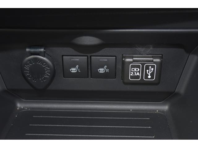 G 7型ワイドナビ パノラマ対応 フロントドライブレコーダー ETC(33枚目)
