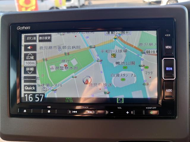 L ホンダセンシング メモリ-ナビ フルセグTV バックカメラ Bluetooth対応 DVDビデオ再生可能 ドラレコ ETC スマ-トキ- 両側電動スライドドア LEDヘッドライト(20枚目)