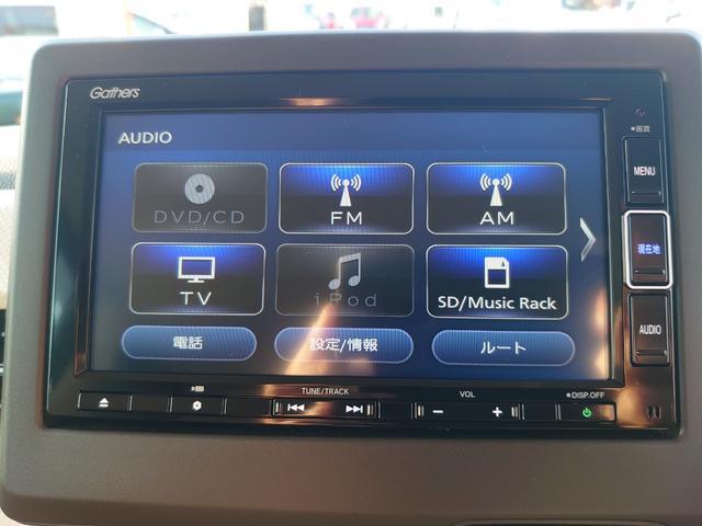 L ホンダセンシング メモリ-ナビ フルセグTV バックカメラ Bluetooth対応 DVDビデオ再生可能 ドラレコ ETC スマ-トキ- 両側電動スライドドア LEDヘッドライト(22枚目)