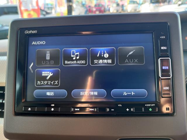 L ホンダセンシング メモリ-ナビ フルセグTV バックカメラ Bluetooth対応 DVDビデオ再生可能 ドラレコ ETC スマ-トキ- 両側電動スライドドア LEDヘッドライト(23枚目)