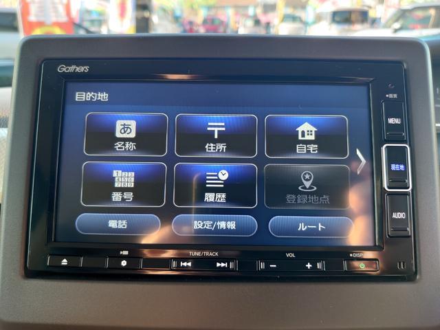 L ホンダセンシング メモリ-ナビ フルセグTV バックカメラ Bluetooth対応 DVDビデオ再生可能 ドラレコ ETC スマ-トキ- 両側電動スライドドア LEDヘッドライト(24枚目)