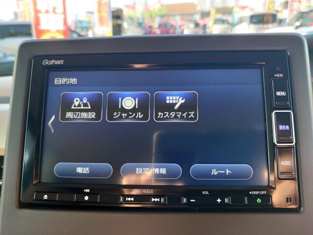 L ホンダセンシング メモリ-ナビ フルセグTV バックカメラ Bluetooth対応 DVDビデオ再生可能 ドラレコ ETC スマ-トキ- 両側電動スライドドア LEDヘッドライト(25枚目)