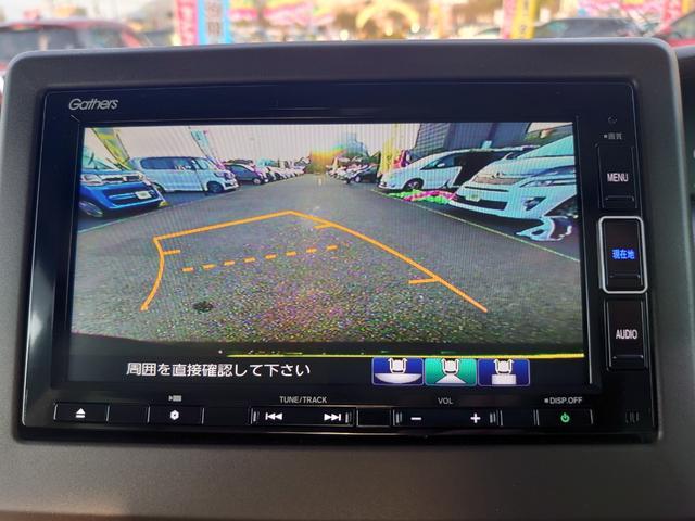 L ホンダセンシング メモリ-ナビ フルセグTV バックカメラ Bluetooth対応 DVDビデオ再生可能 ドラレコ ETC スマ-トキ- 両側電動スライドドア LEDヘッドライト(26枚目)