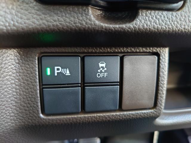 L ホンダセンシング メモリ-ナビ フルセグTV バックカメラ Bluetooth対応 DVDビデオ再生可能 ドラレコ ETC スマ-トキ- 両側電動スライドドア LEDヘッドライト(29枚目)