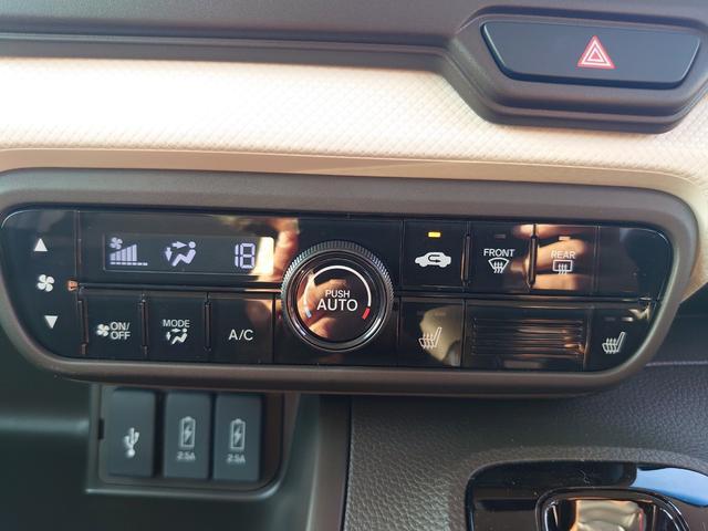 L ホンダセンシング メモリ-ナビ フルセグTV バックカメラ Bluetooth対応 DVDビデオ再生可能 ドラレコ ETC スマ-トキ- 両側電動スライドドア LEDヘッドライト(50枚目)