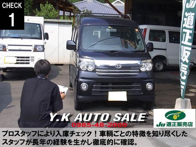 KCエアコン・パワステ 4WD 5速ミッション 三方開(6枚目)