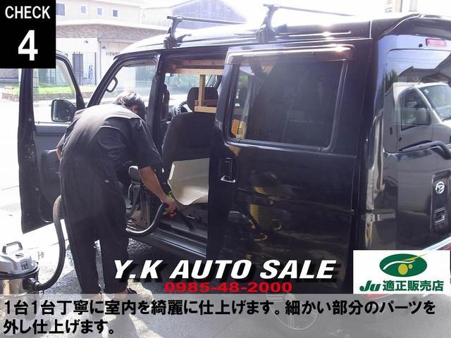 KCエアコン・パワステ 4WD 5速ミッション 三方開(9枚目)