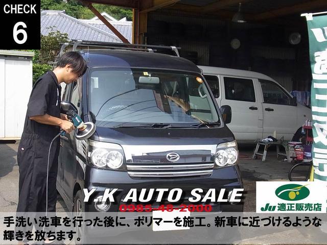 KCエアコン・パワステ 4WD 5速ミッション 三方開(11枚目)