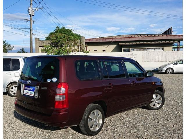 「トヨタ」「サクシードワゴン」「ステーションワゴン」「熊本県」の中古車3