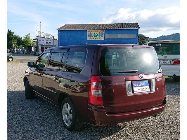 「トヨタ」「サクシードワゴン」「ステーションワゴン」「熊本県」の中古車7