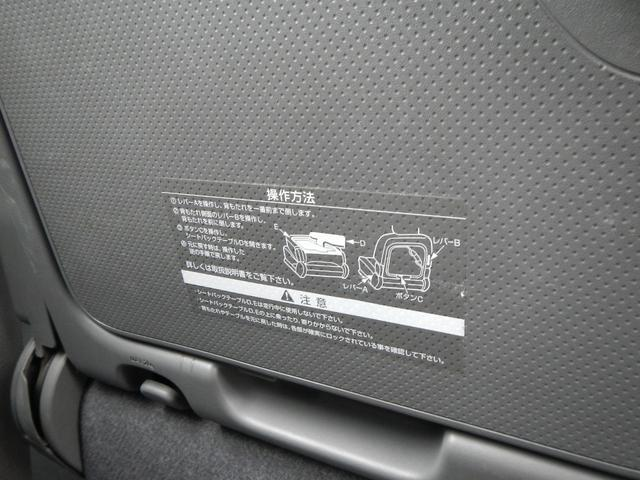 DX キーレス フロアAT エアコン パワステ 100V電源(11枚目)