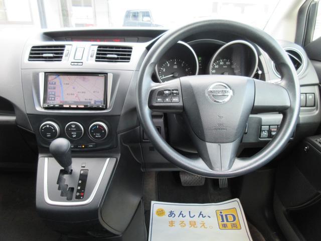 日産 ラフェスタ ハイウェイスターWPスラ 1年保証 ローン:リース支援対象車