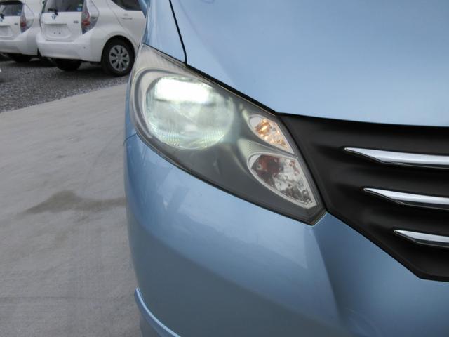 ホンダ フリード G エアロ ジャストセレ 1年保証 ローン:リース支援対象車