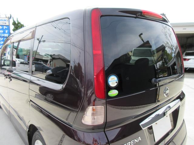 日産 セレナ ハイウェイスターVセレ1年保証 カーローン:リース支援対象車