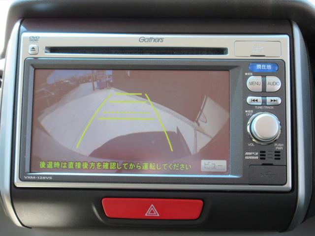 G・Lパッケージ 純正ナビ 電動スライドドア 1年保証付(20枚目)