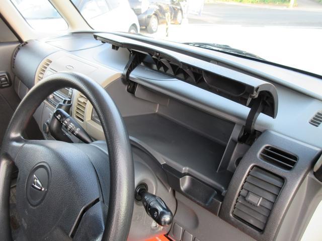 「ダイハツ」「タント」「コンパクトカー」「宮崎県」の中古車32