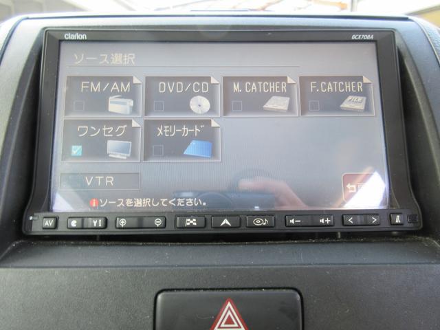 「スズキ」「パレット」「コンパクトカー」「宮崎県」の中古車14