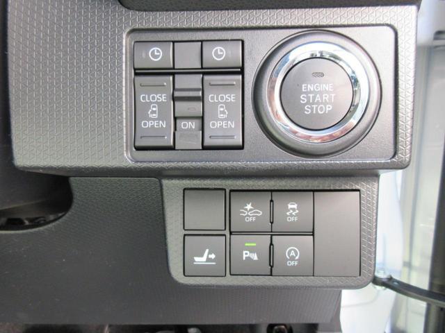 カスタムXスタイルセレクション ミラクルオープンドア LEDヘッドランプ フォグ ファブリックソフトレザーシート運転席ロングスライドシート スマートアシスト 両側パワースライドドア 15インチアルミ キーフリーシステム(10枚目)