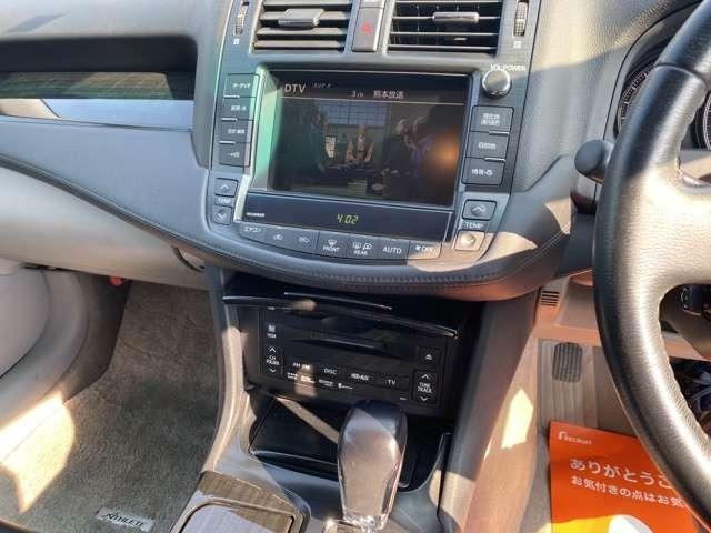 2.5アスリート アニバーサリーエディション 純正HDDナビ・フルセグテレビ・バックモニター・tanabe車高調・社外20インチAW・パワーシート・ETC・クルーズコントロール・HIDライト・スマートキー・CD/DVD(17枚目)