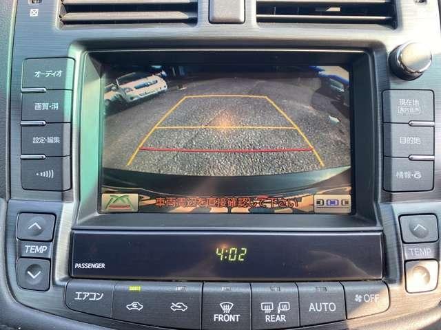 2.5アスリート アニバーサリーエディション 純正HDDナビ・フルセグテレビ・バックモニター・tanabe車高調・社外20インチAW・パワーシート・ETC・クルーズコントロール・HIDライト・スマートキー・CD/DVD(18枚目)