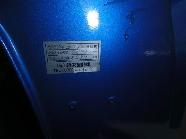 「シボレー」「シボレーコルベット」「クーペ」「鹿児島県」の中古車18