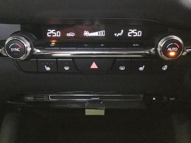 20Sプロアクティブツーリングセレクション 純正 HDDナビ/車線逸脱防止支援システム/パーキングアシスト バックガイド/ヘッドランプ LED/ETC/EBD付ABS/横滑り防止装置/アイドリングストップ/バックモニター バックカメラ ドラレコ(12枚目)