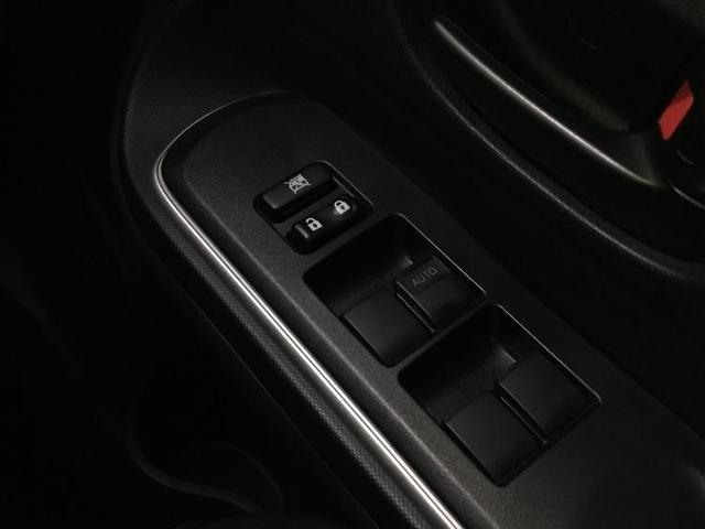 S 純正 7インチ ナビ/Bluetooth接続/ETC/EBD付ABS/横滑り防止装置/アイドリングストップ/TV/エアバッグ 運転席/エアバッグ 助手席/パワーウインドウ/キーレスエントリー 禁煙車(15枚目)