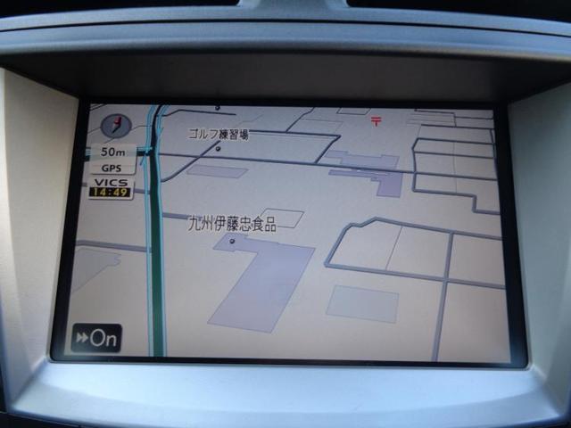 IS250 バージョンL フル装備純正SDナビ DVD再生(9枚目)