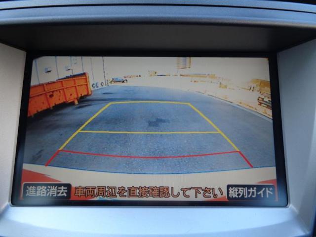 IS250 バージョンL フル装備純正SDナビ DVD再生(10枚目)