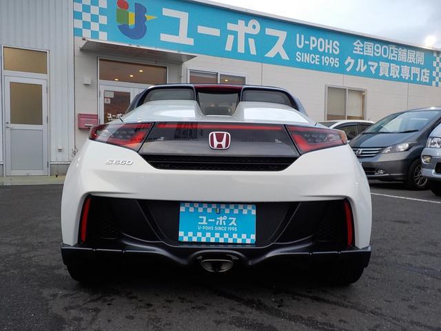 「ホンダ」「S660」「オープンカー」「宮崎県」の中古車3