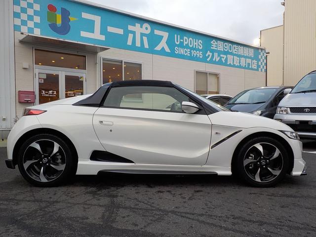 「ホンダ」「S660」「オープンカー」「宮崎県」の中古車4