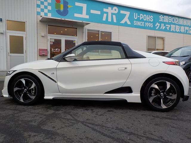 「ホンダ」「S660」「オープンカー」「宮崎県」の中古車5