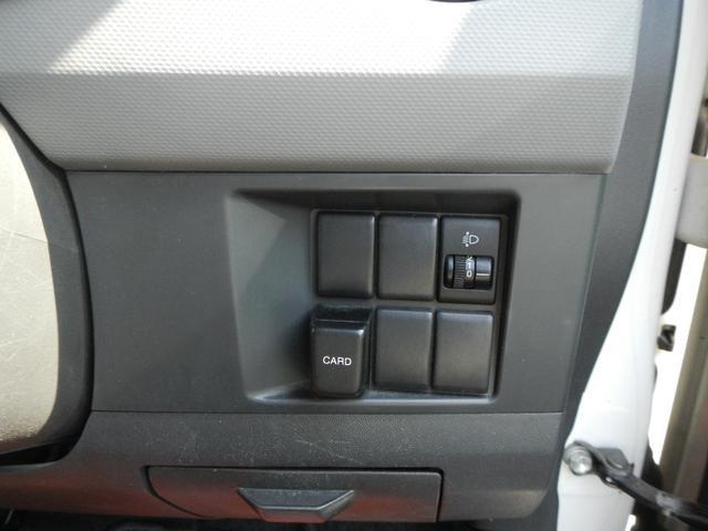 新車・中古車販売・車検・整備・鈑金・塗装など車の事なら当店今田自動車にお任せ下さい。【無料電話 0066-9701-8575】まで「グーを見た」とお気軽にお問い合わせ下さい。